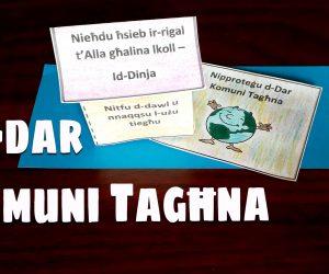 Id-dar Komuni Taghna thumbnail